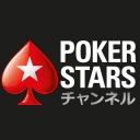 アップ -PokerStarsチャンネル
