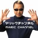 キーワードで動画検索 マジック - マリックチャンネル