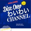 Disc over yy チャンネル