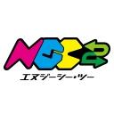 キーワードで動画検索 ゲーム - NGC2