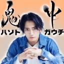 人気の「テニミュ」動画 4,997本 -鬼ハソト 中ガウチ