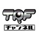 格闘ゲーム -中野TRF@チャンネル