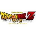 ドラゴンボールZ 神と神 SEのサムネイル
