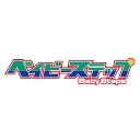 村田太志 -ベイビーステップ 第2シリーズ