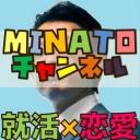MINATOチャンネル
