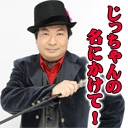人気の猫動画 56,337本 -マーク・矢崎チャンネル