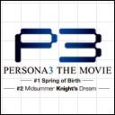 Popular アトラス Videos 14,992 -劇場版「ペルソナ3」