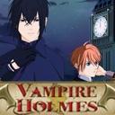 VAMPIRE HOLMESチャンネル