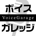 Video search by keyword 声優 - ボイスガレッジチャンネル