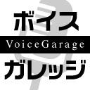 矢作紗友里 -ボイスガレッジチャンネル