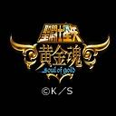 Video search by keyword 聖闘士星矢 - 聖闘士星矢 黄金魂-soul of gold-