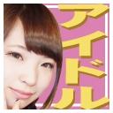 Video search by keyword 女子高生 - ミライ芸能学院放送室