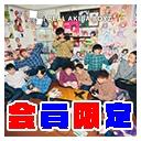 人気の「踊ってみた」動画 154,382本 -RAB(リアルアキバボーイズ) チャンネル