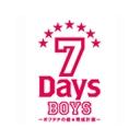 7Days BOYSチャンネル