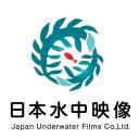 日本水中映像チャンネル