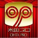 人気の「コント」動画 2,893本 -太田プロチャンネル