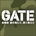 GATE 自衛隊 彼の地にて、斯く戦えり