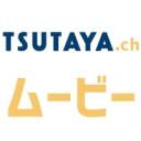 TSUTAYA ムービーチャンネル