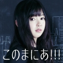 人気の「鈴木このみ」動画 804本 -鈴木このみファンクラブ「このまにあ!!!」