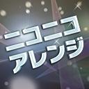 ニンテンドー3DSテーマ ニコニコアレンジ