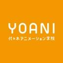 代々木アニメーション学院★チャンネル