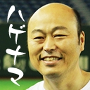 佐野慈紀のプロ野球トークバラエティ ハゲナマ