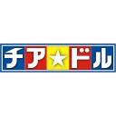 人気のそらる動画 1,680本 -チア☆ドル チャンネル