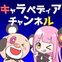 アニメランキング -キャラペディアチャンネル