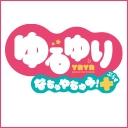 Video search by keyword 百合 - ゆるゆり なちゅやちゅみ!+