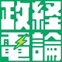 社会 -佐藤尊徳の俺にも言わせろ!