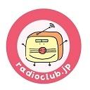 Radioclub.jp チャンネル