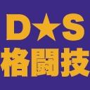 DRILL★STAR格闘技チャンネル