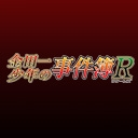 Video search by keyword 小杉十郎太 - 金田一少年の事件簿R(2015)
