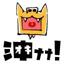 沖ナナ!チャンネル