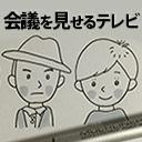 キングコング西野亮廣と絵本作家のぶみ ニコ生チャンネル