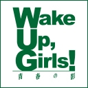 Wake Up,Girls!青春の影/Wake Up,Girls! Beyond The Bottom