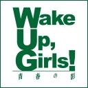 Wake Up,Girls!青春の影/Wake Up,Girls! Beyond The Bottom