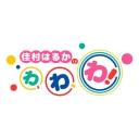 人気のω動画 601,985本 -あみあみチャンネル『☆佳村はるかのひみつきち☆』