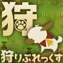 Video search by keyword MHX - ファミ通MHX応援チャンネル 狩りぷれっくす
