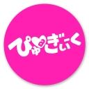 ぎぃーくチャンネル