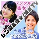 東京タレントチャンネル