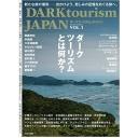 DARKtourism JAPAN