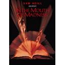 人気の「小説家」動画 1,430本 -マウス・オブ・マッドネス