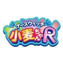野島健児 -ナースウィッチ小麦ちゃんR