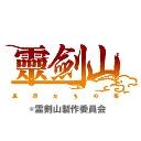 Video search by keyword 派 - 霊剣山 星屑たちの宴