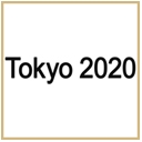 Video search by keyword オリンピック - Tokyo 2020