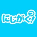五十嵐裕美 -にじがくっ!チャンネル