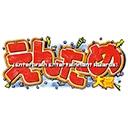 人気の「自作ゲーム」動画 7,444本 -エンターブレインえんため大賞チャンネル