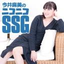 今井麻美のSSGチャンネル
