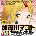 人気の「ライトノベル」動画 1,020本 -加茂川マコトチャンネル